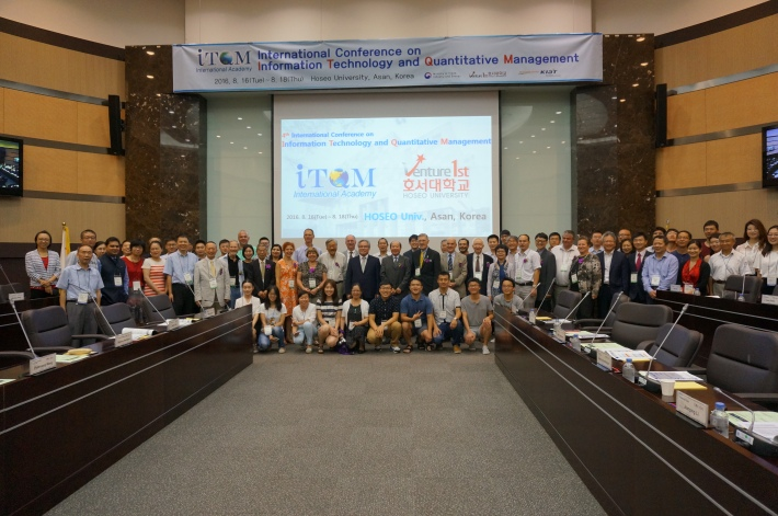 itqm-2016-group